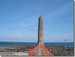 Chaine Memorial Tower 3